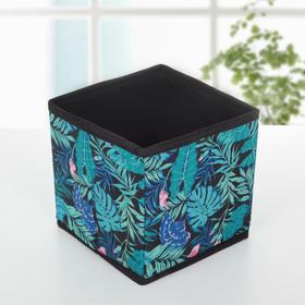 Короб для хранения «Тропики», 14×14×14 см, цвет синий Ош