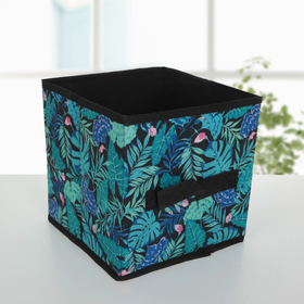 Короб для хранения «Тропики», 19×19×19 см, цвет синий Ош