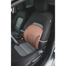 Ортопедическая спинка на сиденье усиленная со вставками, 38x39 см, коричневый Ош