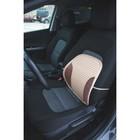 Ортопедическая спинка на сиденье усиленная со вставками, 38x39 см, бежевый