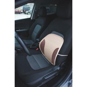 Ортопедическая спинка на сиденье усиленная со вставками, 38x39 см, бежевый Ош