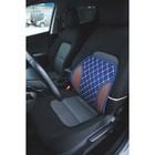 Ортопедическая спинка на сиденье усиленная, 38x39 см, синяя с белой строчкой