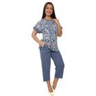 Комплект женский (футболка, бриджи) М167 цвет МИКС, р-р 46