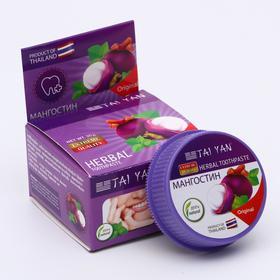 Зубная паста Tai Yan, мангостин, 30 г