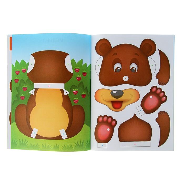 картинки чего не хватает у медведя текущие смартфоны