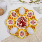 Пасхальная подставка на 8 яиц «Хохлома»