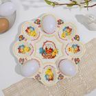 Пасхальная подставка на 8 яиц «Цыплята»