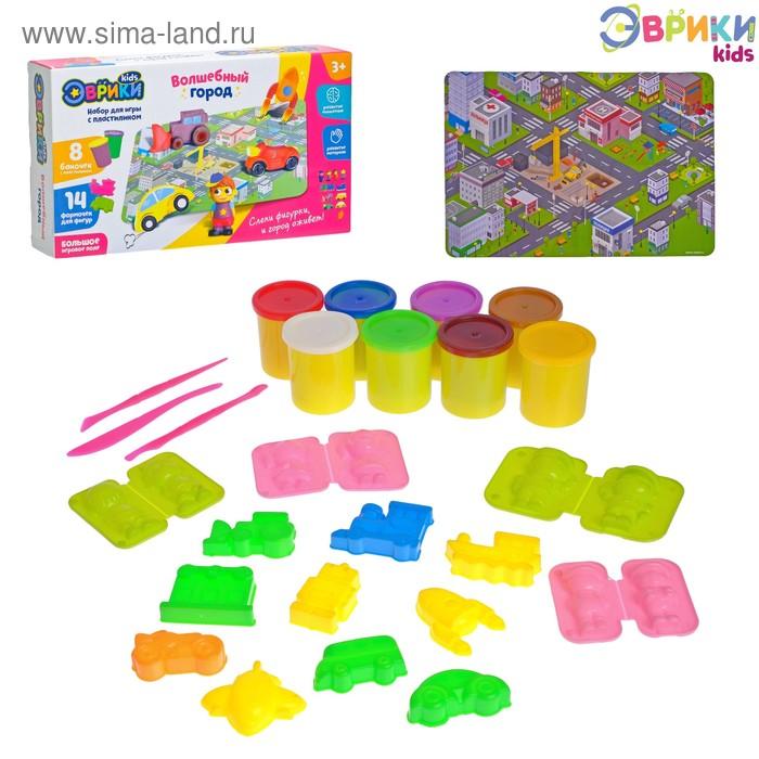 Набор для игры с пластилином «Волшебный город»
