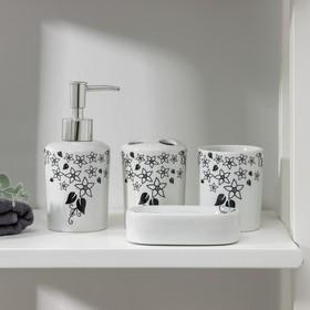 Набор аксессуаров для ванной комнаты, 4 предмета (мыльница, дозатор для мыла, 2 стакана) Ош