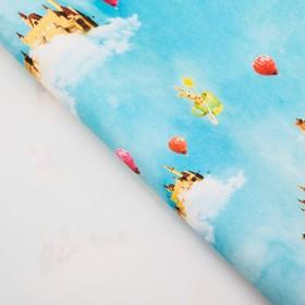 Бумага упаковочная 'Сказочные замки', голубой, 50 х 70 см Ош