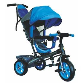 Велосипед трёхколёсный «Лучик Vivat 2», колёса EVA 10'/8', цвет синий Ош