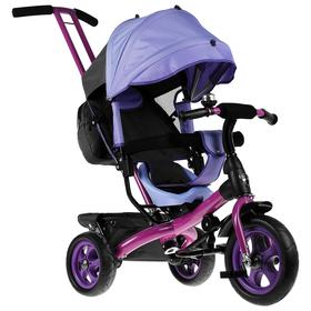 Велосипед трёхколёсный «Лучик Vivat 2», колёса EVA 10'/8', цвет фиолетовый Ош