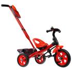 Велосипед трёхколёсный «Лучик Vivat 3», цвет красный