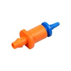 Форсунка для капельного полива «Ракета», пластик