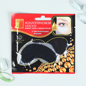 Коллагеновая маска для кожи вокруг глаз с биозолотом 'Морская грязь', 8 г Ош