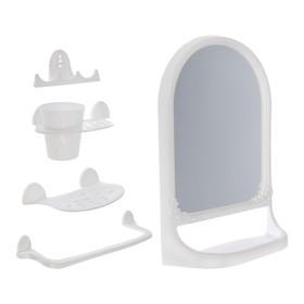 Набор для ванной комнаты 'Aqua', цвет белый Ош