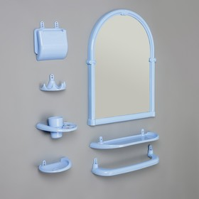 Набор для ванной комнаты «Олимпия», цвет голубой Ош