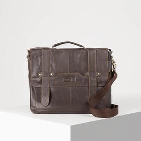 Портфель мужской, отдел на клапане, длинный ремень, цвет коричневый
