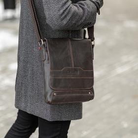 Планшет мужской, отдел на клапане, наружный карман, длинный ремень, цвет коричневый