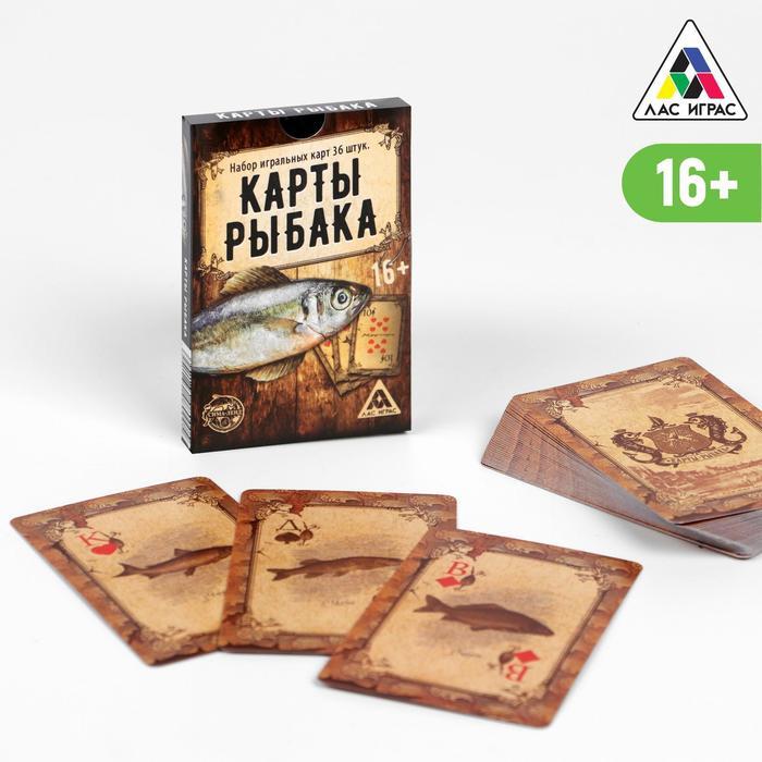 Игральные Карты рыбака, 36 карт