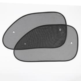 Шторки солнцезащитные на присосках TORSO, 36x65 см, набор 2 шт Ош