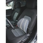 Ортопедическая спинка на сиденье, плетёнка, 38x39 см, темно-серый