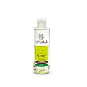 Двухфазное средство для снятия макияжа Markell Bio Helix, с муцином улитки, 200 мл