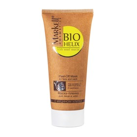 Маска-плёнка для лица и шеи Markell Bio Helix, с муцином улитки, 100 мл