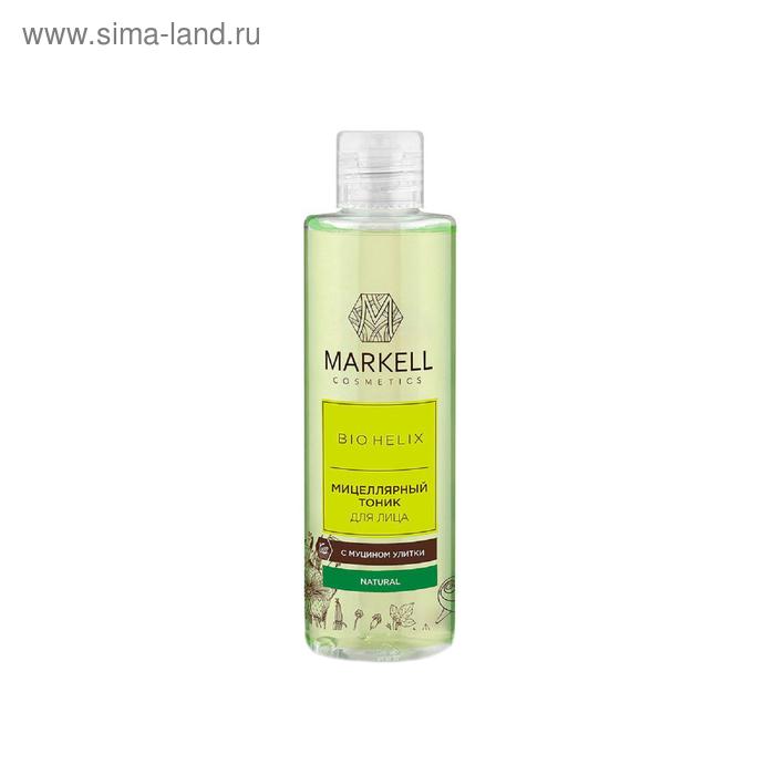 Мицеллярный тоник для лица Markell Bio Helix, с муцином улитки, 200 мл