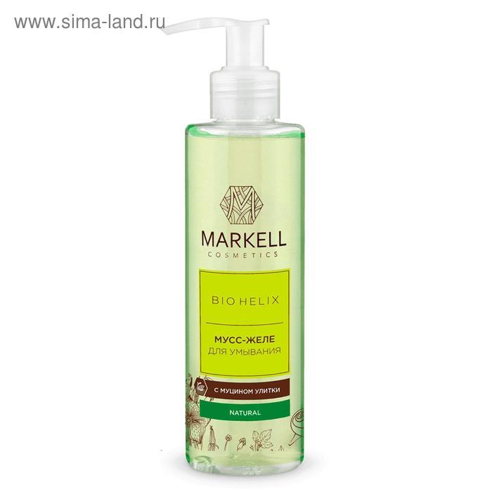 Мусс-желе для умывания Markell Bio Helix, с муцином улитки, 200 мл