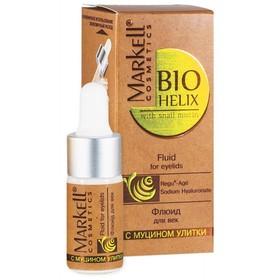 Флюид для век Markell Bio Helix, с муцином улитки, 10 мл