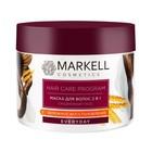 Маска для волос 2 в 1 Markell Hair Care «Бережное восстановление», 290 г