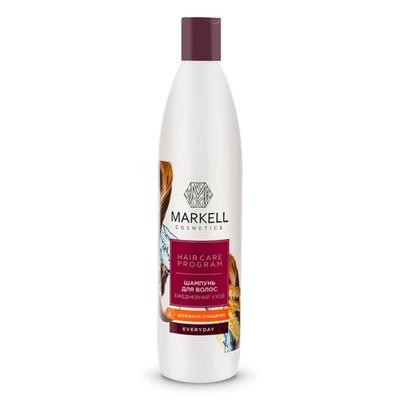 Шампунь для волос Markell Hair Care «Бережное очищение», 500 мл