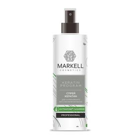 Спрей для интенсивного восстановления волос Markell Professional «Кератин», 200 мл