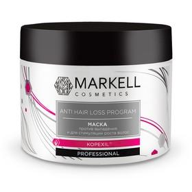 Маска для стимуляции роста волос Markell Professional Anti Hair Loss, 290 г