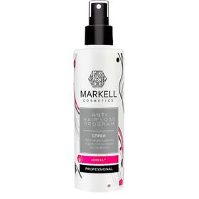 Спрей для стимуляции роста волос Markell Professional Anti Hair Loss, 200 мл