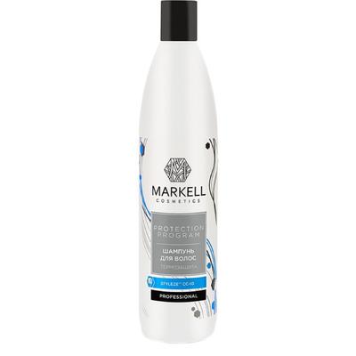 Шампунь для волос Markell Professional Protection «Термозащита», 500 мл
