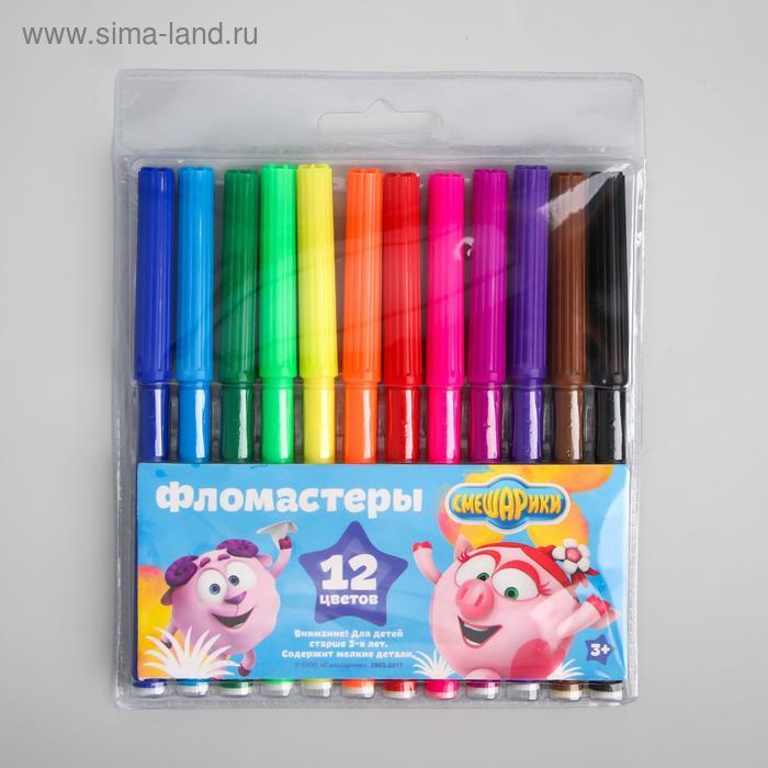 """Фломастеры 12 цветов СМЕШАРИКИ """"Нюша и Бараш"""""""