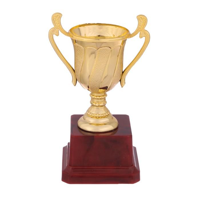 Кубок спортивный, золото, 12,5 х 6,5 х 5 см