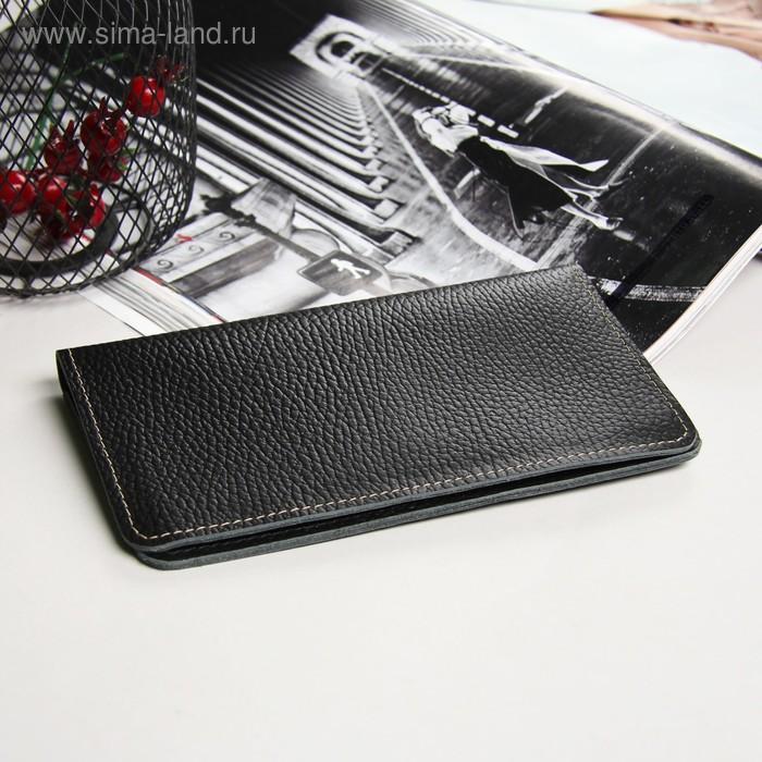 Портмоне мужское, 2 отдела, для кредиток, наружный карман, флотер, цвет чёрный