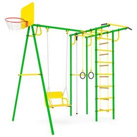 Детский спортивный комплекс уличный-6.2 «Тарзан мини 2», цвет зелёный