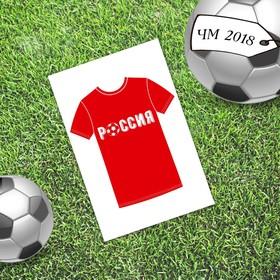 Почтовая карточка «Футболка», 10 х 15 см Ош