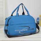Сумка спортивная, отдел на молнии, наружный карман, цвет голубой