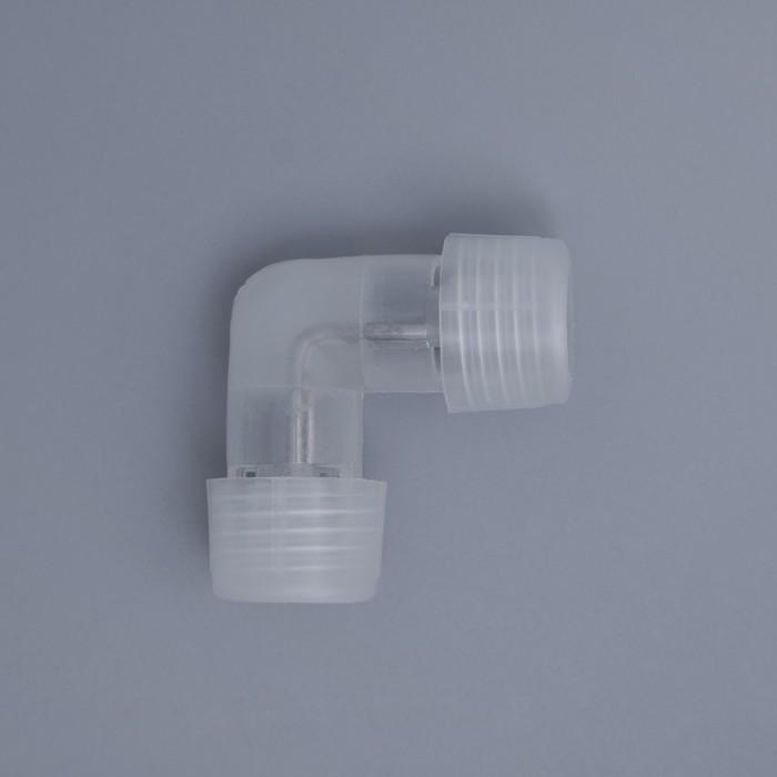 Коннектор для дюралайта 13 мм, 3W, L - образный