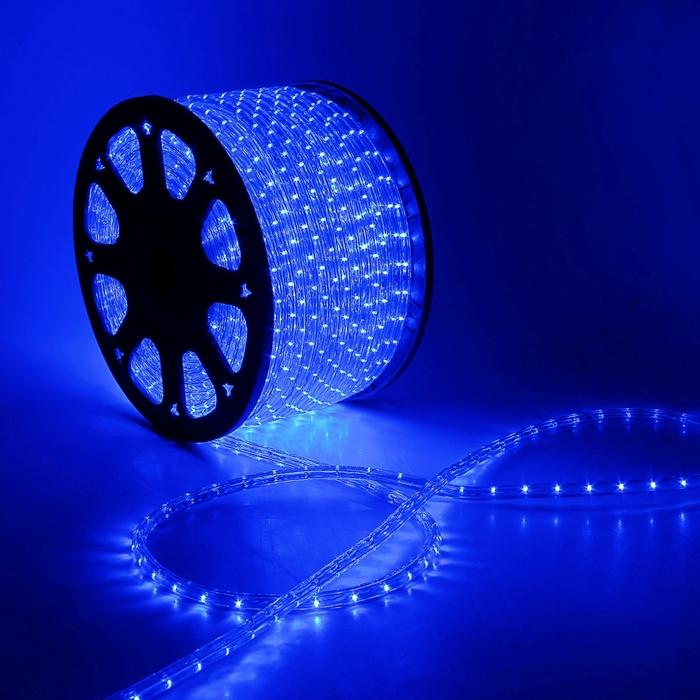 LED шнур 13 мм, круглый, 100 м, фиксинг, 2W-LED/м-36-220V. в компл. набор д/подкл, СИНИЙ