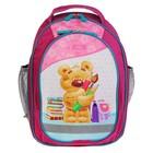 Рюкзак школьный с эргономической спинкой Calligrata, 37 x 27 x 16 см, для девочки, «Мишка»
