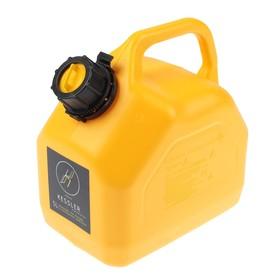 Канистра ГСМ Kessler premium, 5 л, пластиковая, желтая Ош