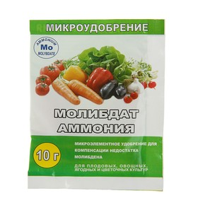 Микро-Удобрение Молибдат аммония 10 г