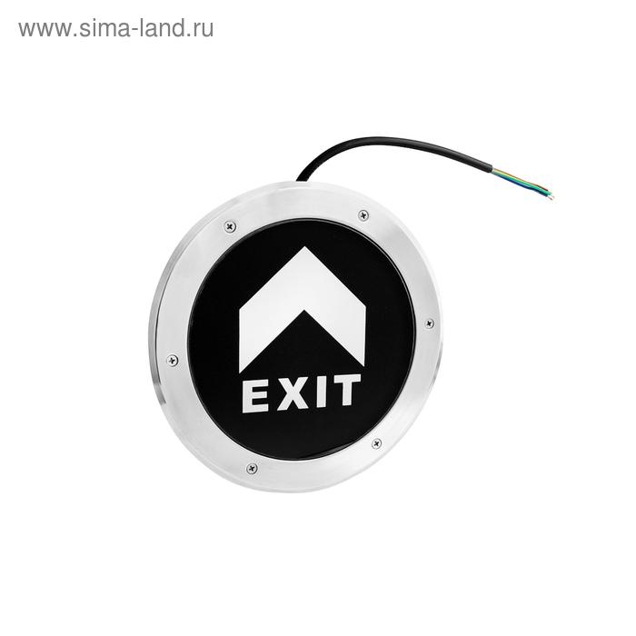 Светильник аварийный Pelastus, 1 Вт, батарея 1.2 В, 0.8 А/ч, время работы 90мин, PL BL 1.0