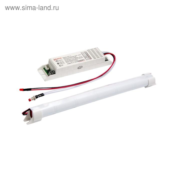 Блок аварийного питания Pelastus БАП 1.4, для светодиодных свет-ков до 200Вт, работа 90мин